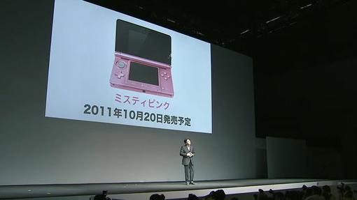 Пресс-конференция Nintendo перед Tokyo Game Show | Канобу - Изображение 4