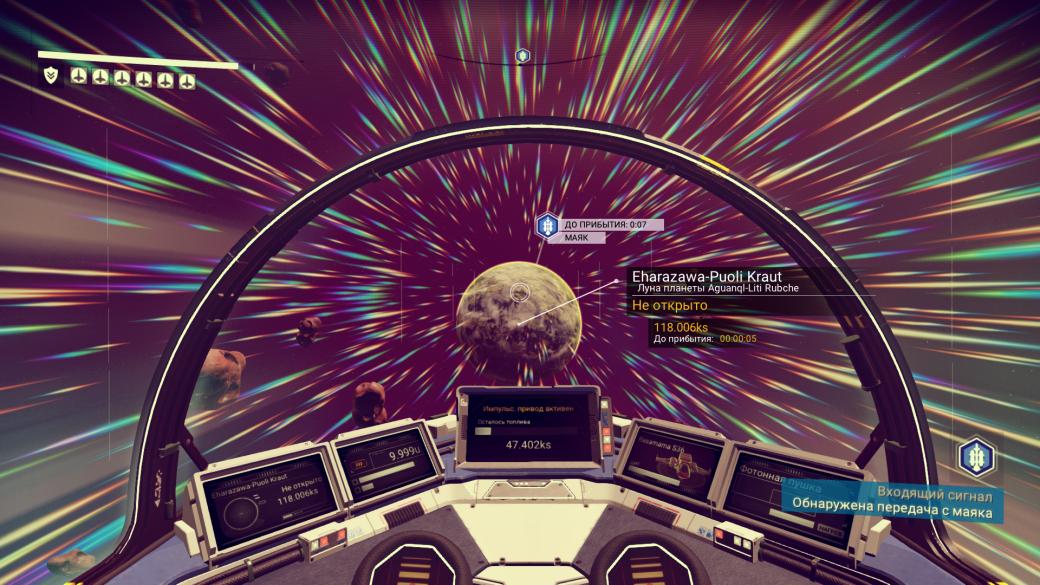 Стартовые планеты NoMan'sSky. Наши истории | Канобу