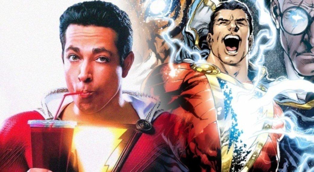 Режиссер «Шазама» высмеял Супермена в забавнейшем мэшапе с BvS. - Изображение 1