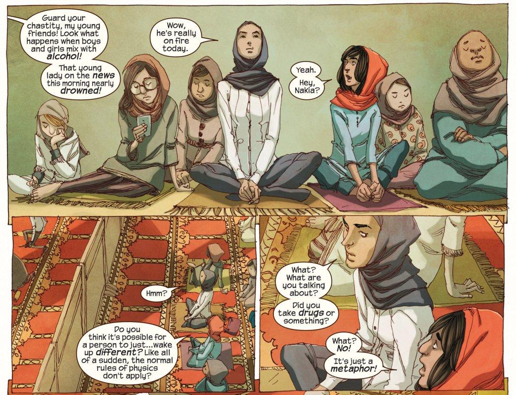 Начто способна мусульманка-супергерой? История Мисс Марвел | Канобу - Изображение 6990