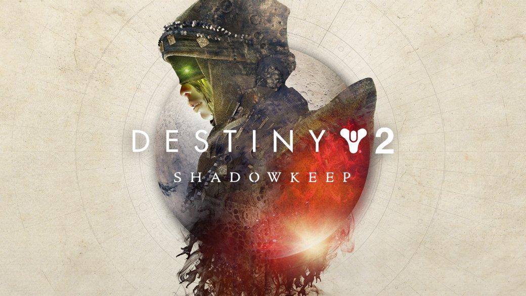 Gamescom 2019. Авторы Destiny 2 рассказали оShadowkeep, New Light ибудущем игры | Канобу