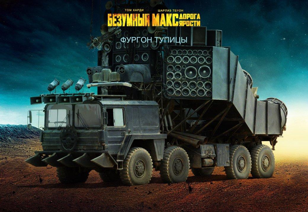 Галерея машин, кадров и постеров к «Безумному Максу: Дорога Ярости» | Канобу - Изображение 3240