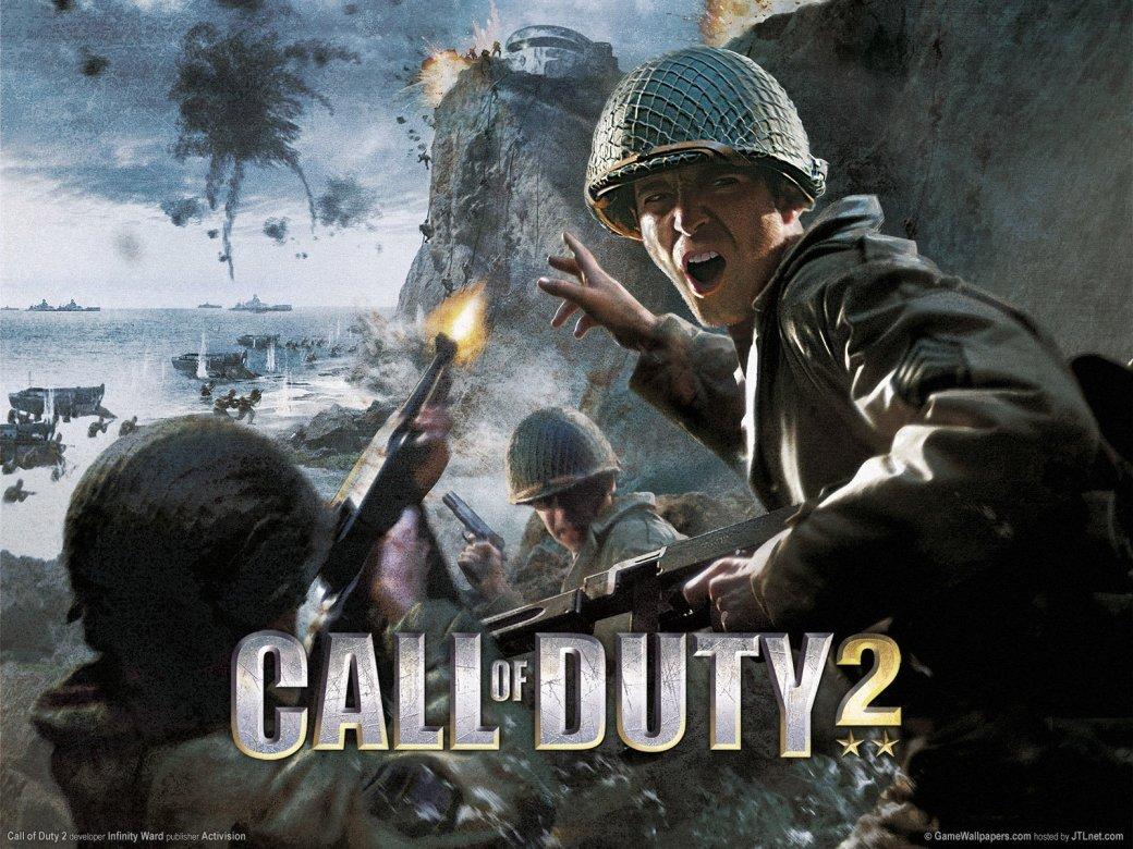 Call of Duty. Серёжкино мнение. | Канобу - Изображение 4