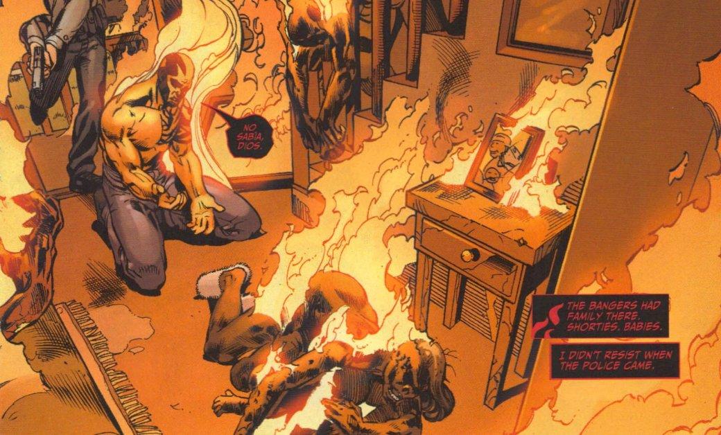 Монстры «Секретных материалов» и их аналоги из супергеройских комиксов   Канобу - Изображение 5865