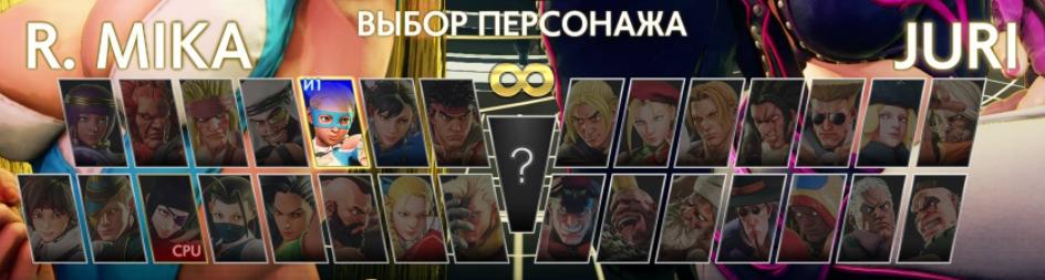 Рецензия на Street Fighter V: Arcade Edition | Канобу - Изображение 4