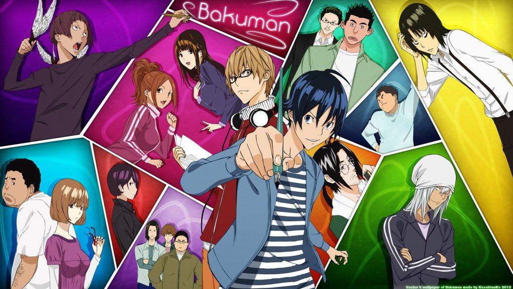 Шедевры аниме: «Бакуман»
