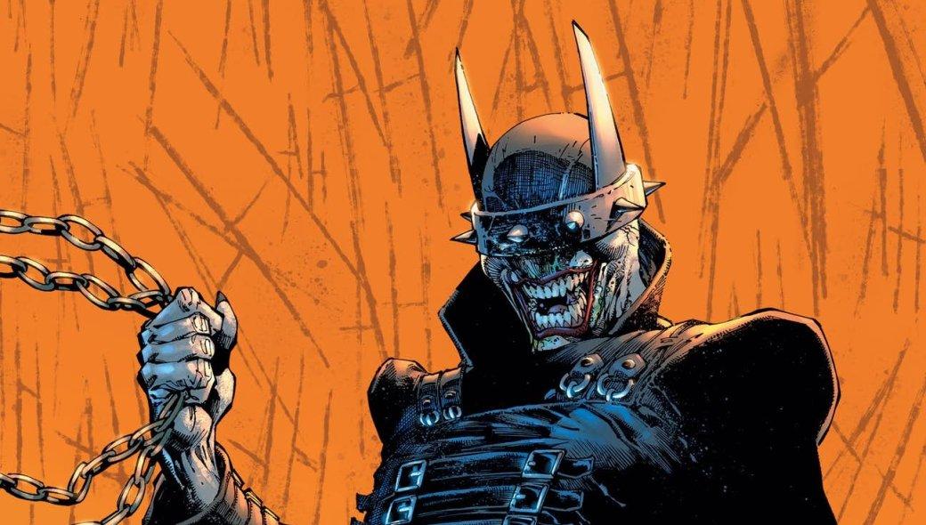 Бэтмен-Джокер раскидывает трупы Брюсов Уэйнов вГотэме. Каким получился комикс The Batman Who Laughs   Канобу