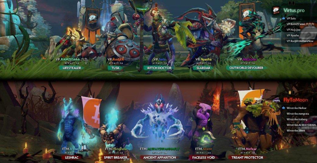 Лучшая игра команды Winstrike Team по Dota 2 – разбор матча, ключевые моменты. | Канобу - Изображение 8