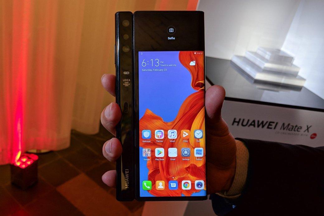 Выход складного флагмана Huawei Mate X перенесли с июня на сентябрь | Канобу - Изображение 1