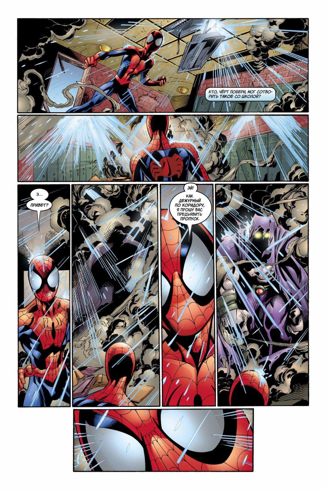 Одна из лучших историй про Человека-паука возвращается в Россию! | Канобу - Изображение 1080