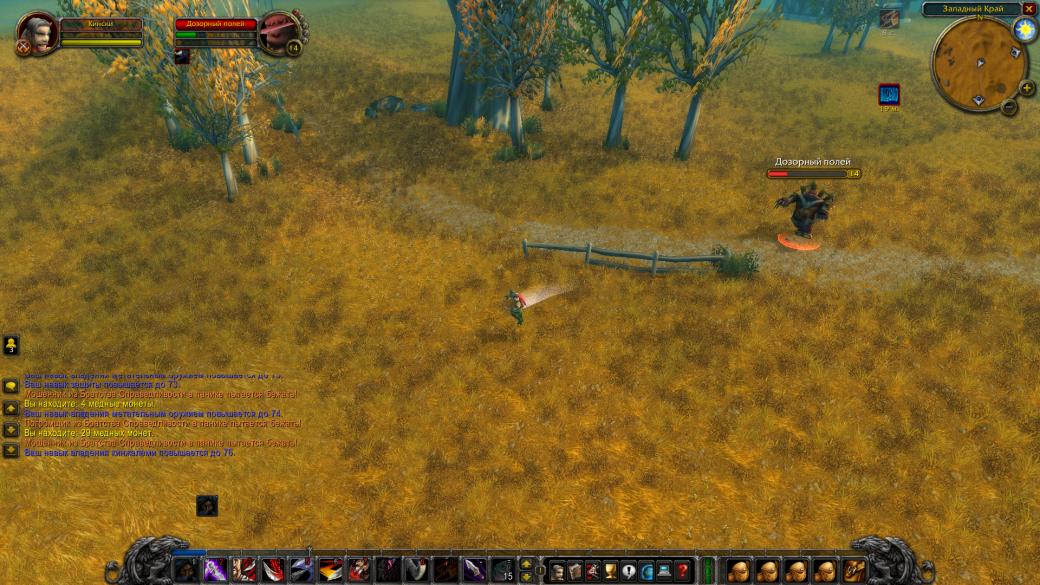 Трава не была зеленее. За что ненавидеть World of Warcraft: Classic? | Канобу - Изображение 10