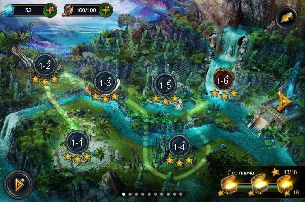 Deck Heroes — очень быстрая карточная игра | Канобу - Изображение 3