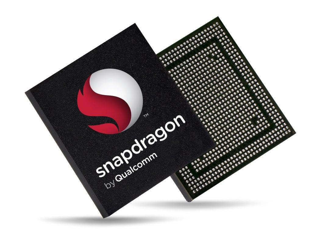 Появились первые подробности Snapdragon 845. - Изображение 1
