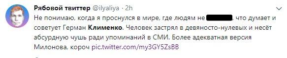 Как Интернет орал от предложения советника президента по Интернету пересесть с Telegram на ICQ. - Изображение 2