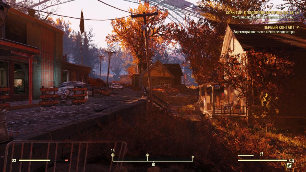 Хочу забыть бета-версию Fallout76 | Канобу - Изображение 1