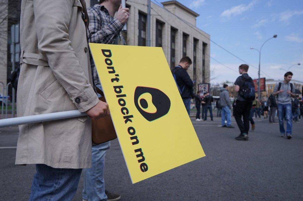 «Себе заблокируй»: как люди отреагировали намитинг против блокировки Telegram. - Изображение 6
