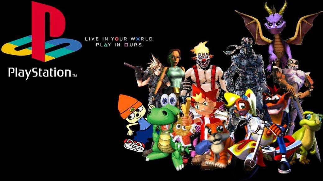 20 лет PlayStation | Канобу - Изображение 4