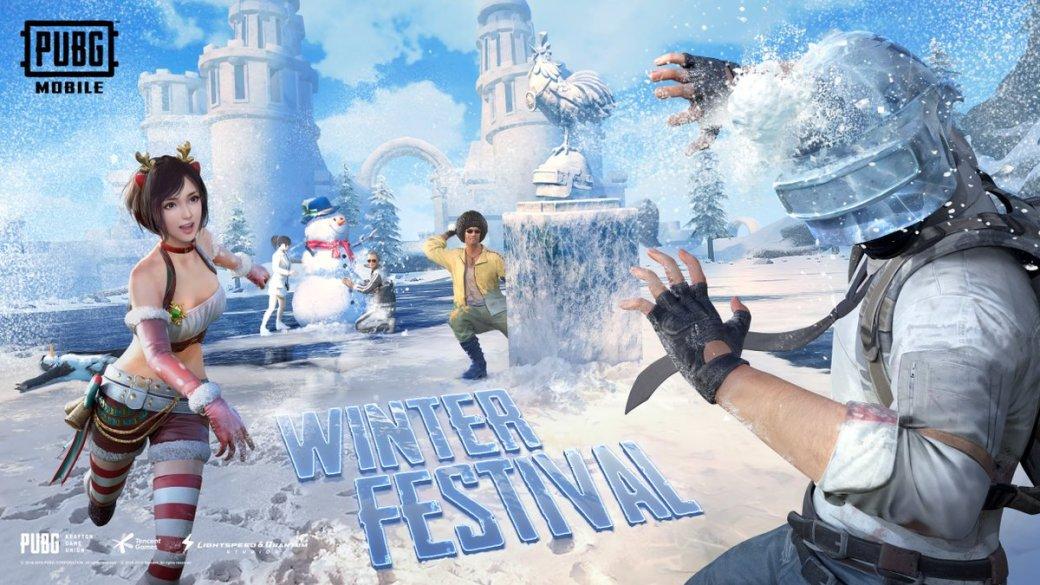 Где зарядиться новогодней атмосферой? Праздничные события в онлайн-играх | Канобу - Изображение 3139
