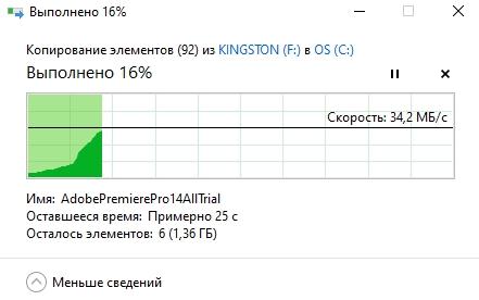 Обзор Kingston DataTravelerDuo. Универсальная флешка для компьютеров исмартфонов | Канобу - Изображение 9687