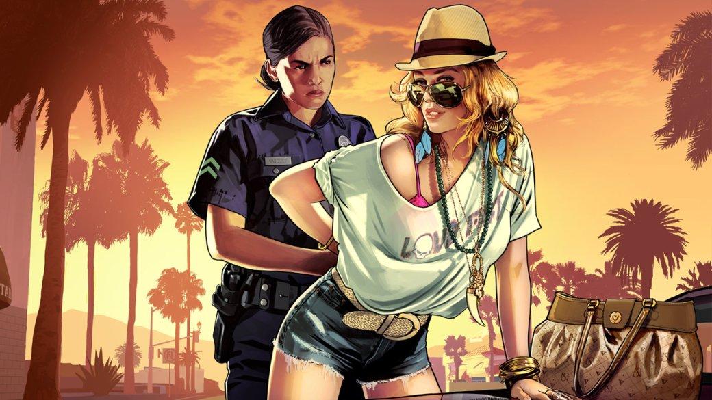 Rockstar снизила стандартную цену наGTA 5 вPSStore иSteam | Канобу - Изображение 9113