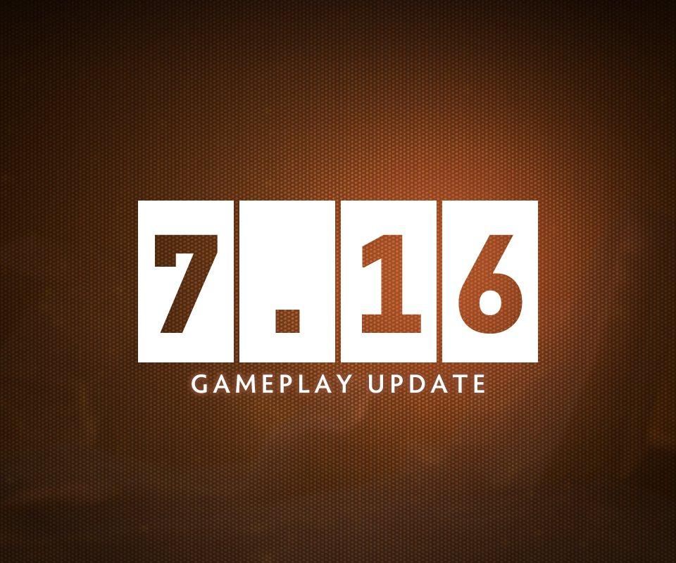 В Dota 2 вышло обновление 7.16. - Изображение 1