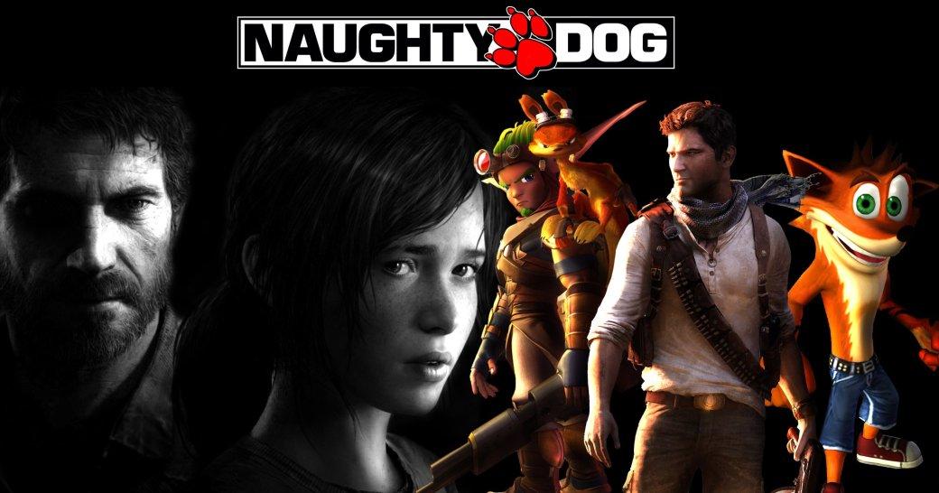 Naughty Dog раскрыла секрет успеха своих игр— деньги | Канобу - Изображение 10502
