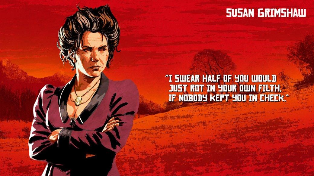 Разработчики Red Dead Redemption 2 опубликовали постеры с главными героями — там и Голландец есть!. - Изображение 8
