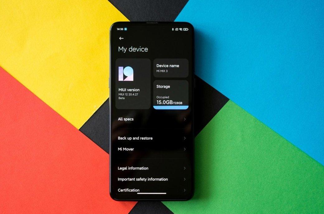 Опубликован список смартфонов Xiaomi, Redmi иPoco, которые вближайшее время получат MIUI12 | Канобу - Изображение 4698