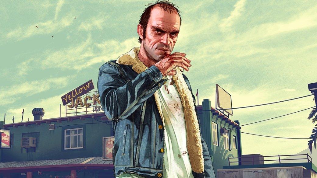 Rockstar, записывай: геймеры предлагают свои идеи для Grand Theft Auto6 | Канобу - Изображение 4519