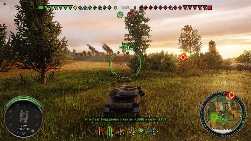 Разбираем World of Tanks Mercenaries | Канобу - Изображение 4