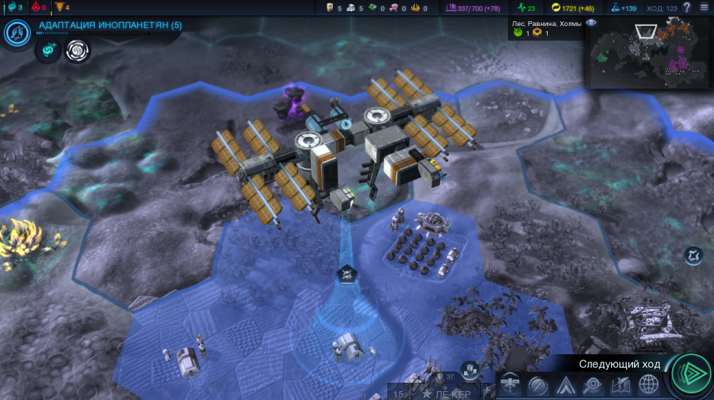 Почему мультиплеер Civilization: Beyond Earth стоит вашего внимания | Канобу - Изображение 8