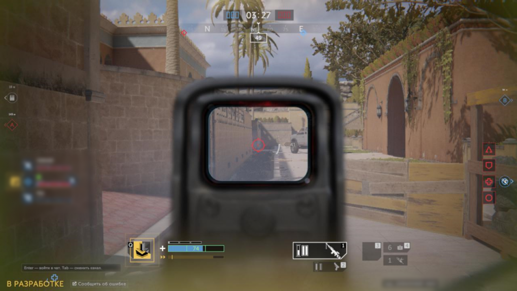 «Калибр» - обзор командной онлайн-игры про спецназ от Wargaming и 1C Game Studios | Канобу - Изображение 3