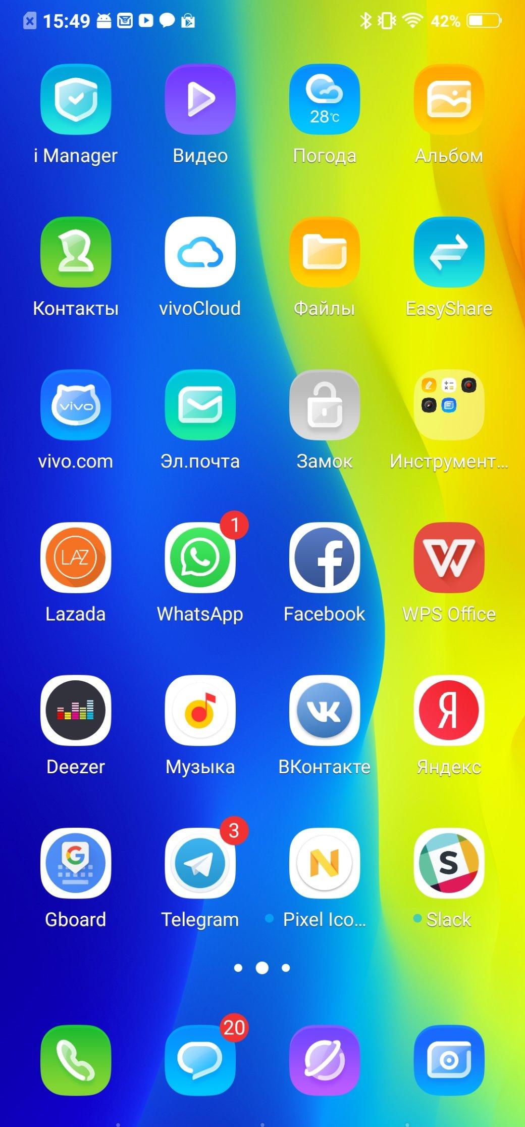 Технологический шедевр? Обзор смартфона Vivo Nex. - Изображение 11