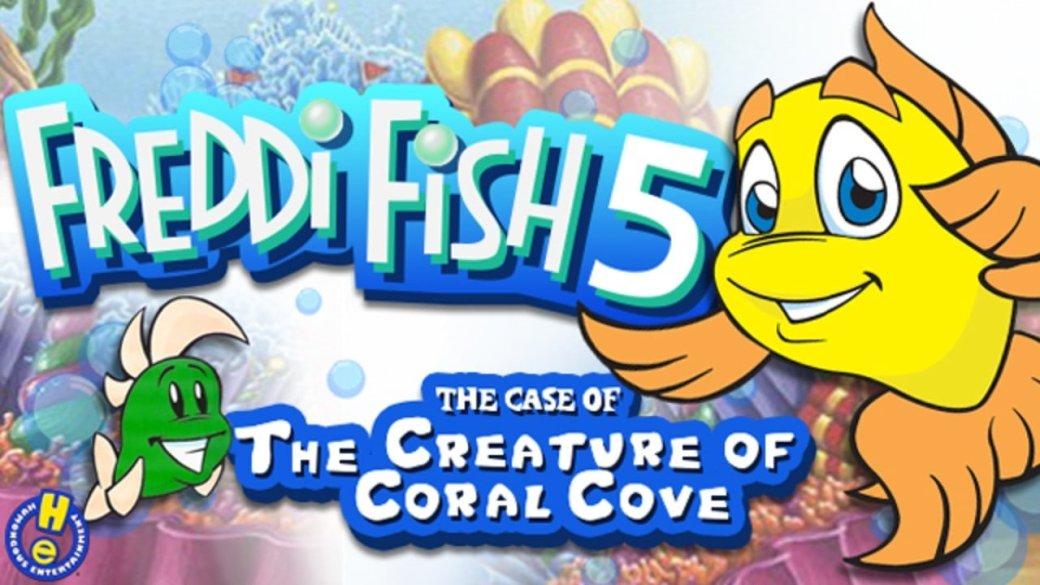 От«Рыбки Фредди» дотетриса: авторы «Канобу» вспомнили свои первые видеоигры | Канобу - Изображение 3170