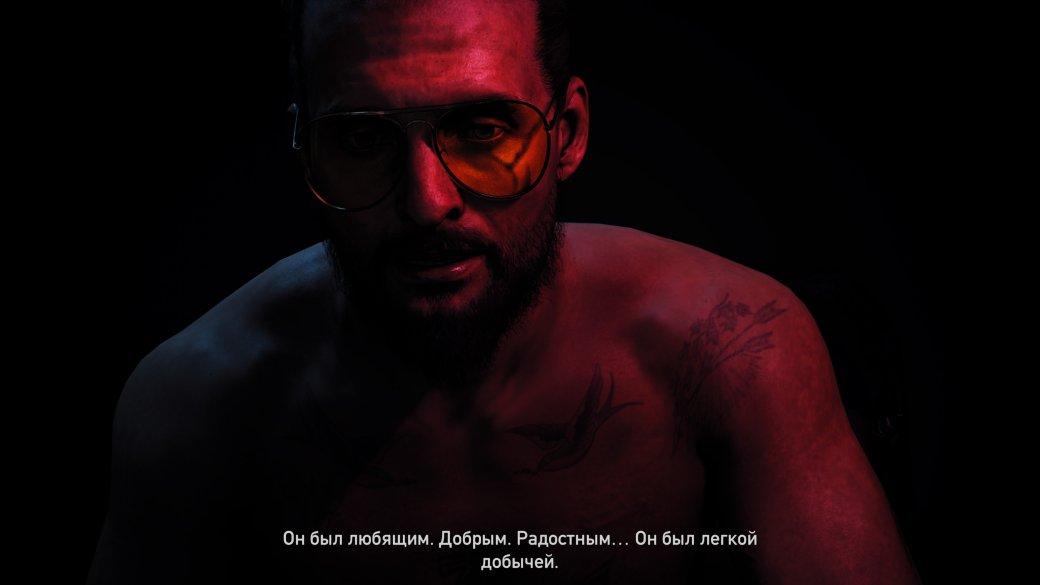 Рецензия на Far Cry 5 | Канобу - Изображение 2