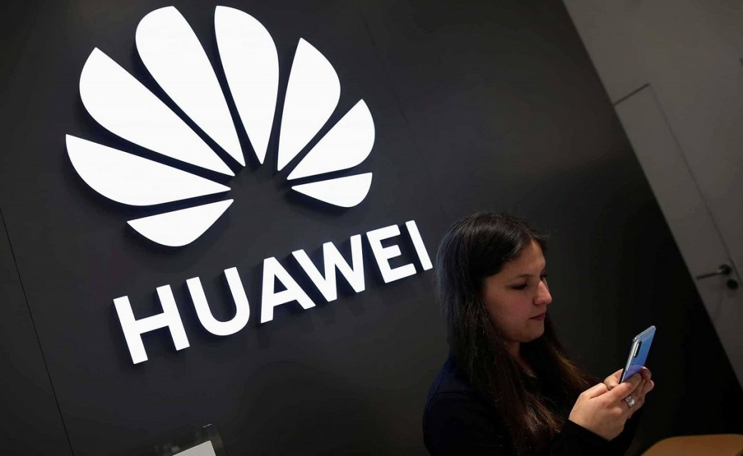Huawei анонсировала операционную систему Harmony OS2.0