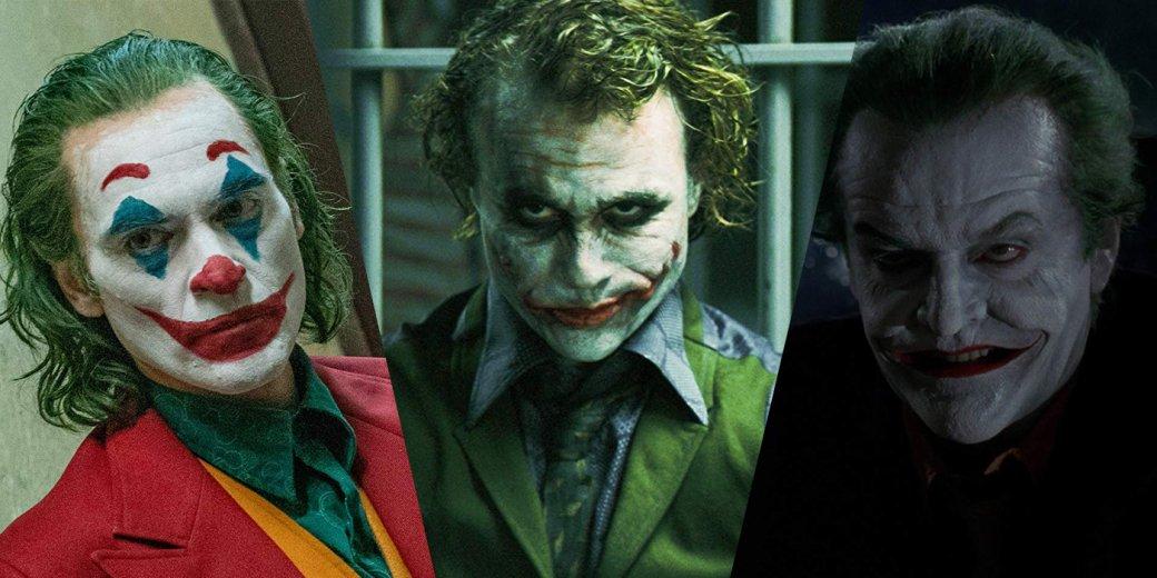 Тест. Кто тыизкиноверсий Джокера?   Канобу