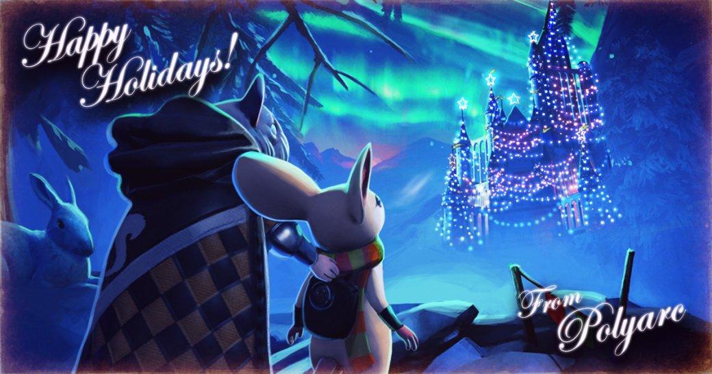 Издатели иразработчики поздравляют игроков сНовым годом иРождеством. Подборка открыток | Канобу - Изображение 6935