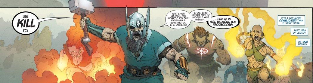 Что показали вкомиксе Marvel Legacy ичто это значит для будущего издательства? | Канобу - Изображение 2435