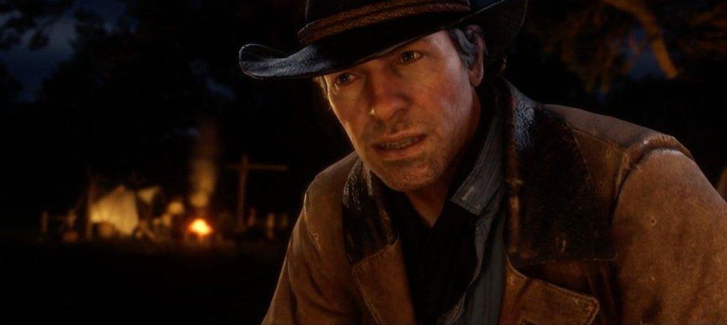 Разбор трейлера Red Dead Redemption2. Все, что вымогли пропустить | Канобу - Изображение 6262