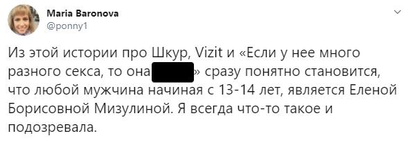 Рунет бурлит из-за рекламы презервативов Vizit. Как этот скандал выглядит состороны компании | Канобу - Изображение 5