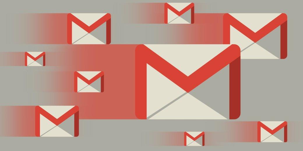 Сторонние разработчики могут читать почту пользователей Gmail. Google им сама разрешает. - Изображение 1