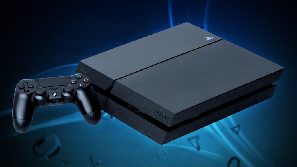 Глава игрового подразделения Sony: «PS4 находится на финальной стадии своего жизненного цикла». - Изображение 1