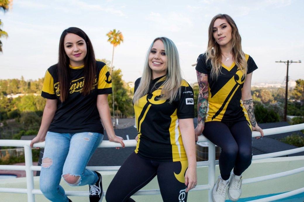 Для женских команд организуют отдельный турнир на мейджоре по CS:GO | Канобу - Изображение 1