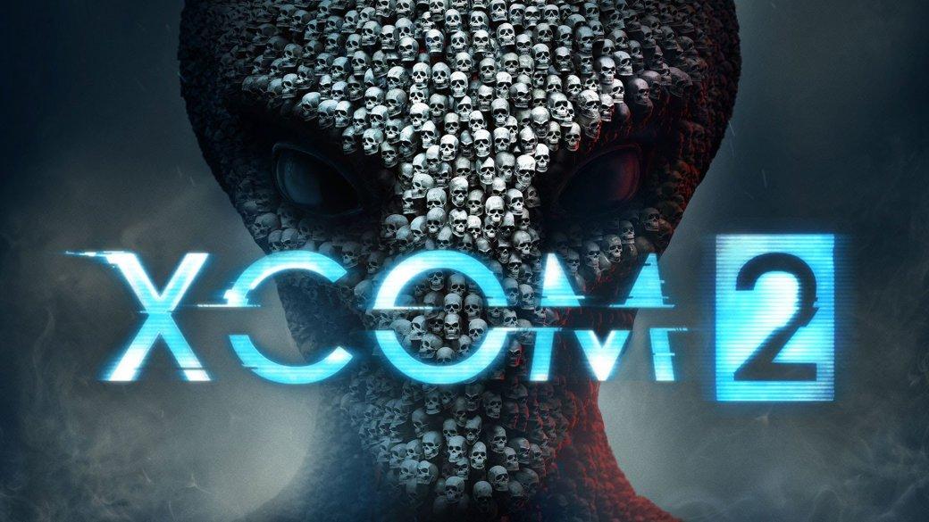 Начались бесплатные выходные в XCOM 2, COD WWII и For Honor. - Изображение 1