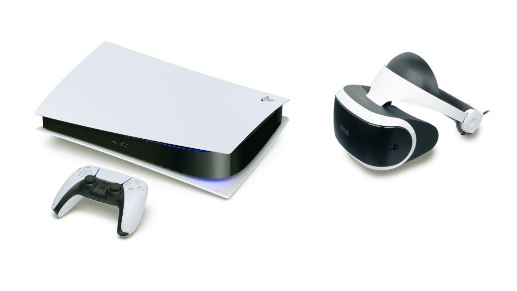 Сколько будет стоить PlayStation 5 икогда она выйдет? Что говорят перед новой презентацией Sony | Канобу - Изображение 4445