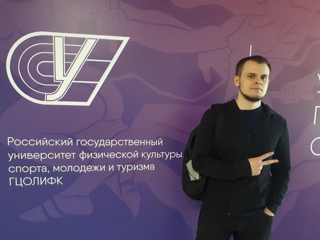 В стенах российского ВУЗа была защищена магистерская диссертация по компьютерному спорту. - Изображение 1