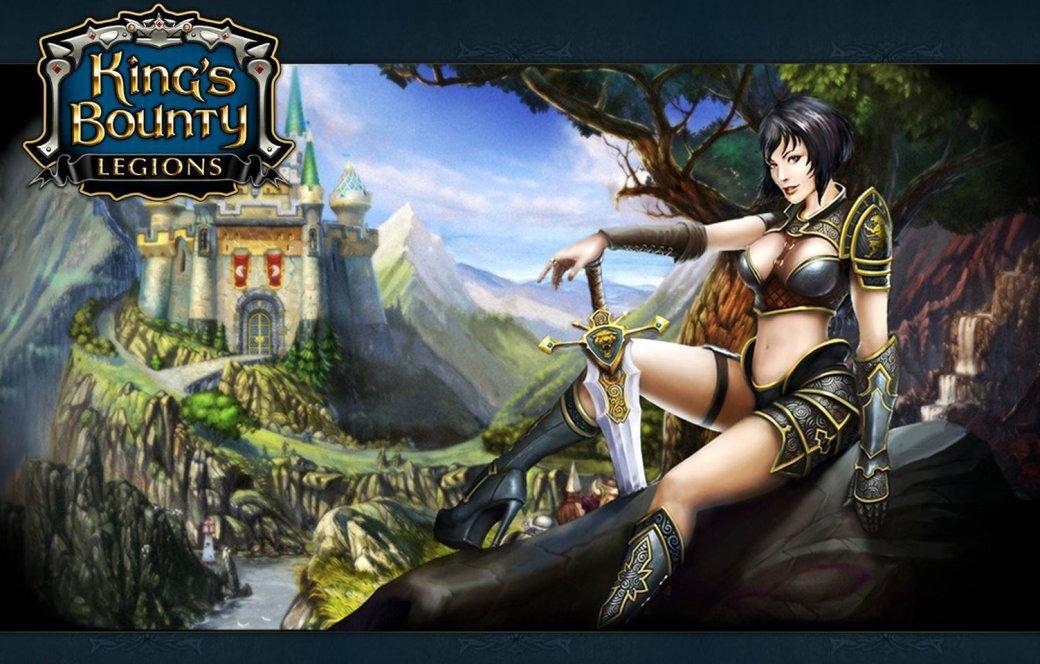 MMO Hater #2 King's Bounty: Legions | Канобу