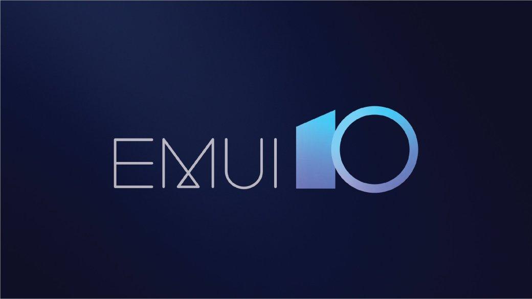 Huawei представила EMUI10: новый интерфейс, ИИисовместное управление гаджетами [Обновлено] | Канобу - Изображение 984