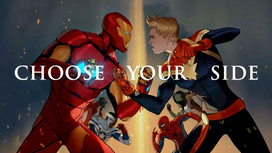 Чего ждать от4 фазыкиновселенной Marvel? Теории обудущем MCU— отГалактуса доновых Мстителей | Канобу - Изображение 14